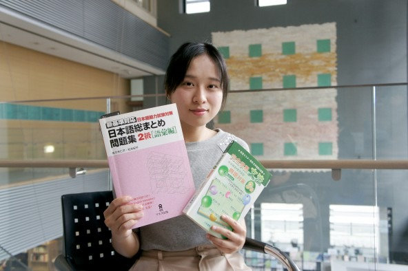 how-to-study-japanese-vol-i-part-ii01.jpg